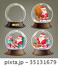 ゆき 雪 球体のイラスト 35131679