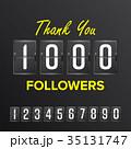 千 1000 感謝するのイラスト 35131747