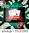 オンライン カジノ カジノののイラスト 35131993