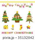 クリスマス素材 キルト パッチワーク 布地 チェック 柄 35132042