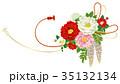 和風 花束 植物のイラスト 35132134