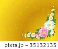 花 和風 シャクヤクのイラスト 35132135