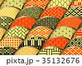 青海波 和柄 和風背景のイラスト 35132676