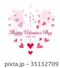バレンタイン ロゴ 35132709