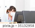 女性社員 オフィスレディ 風邪 マスク 感染症 予防 風邪の季節 35132958
