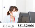 女性社員 オフィスレディ 風邪 マスク 感染症 予防 風邪の季節 35132960