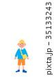 男の子 園児 人物のイラスト 35133243