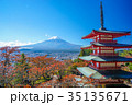 紅葉 秋 富士山の写真 35135671