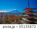 紅葉 秋 富士山の写真 35135672