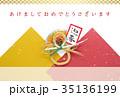 年賀状テンプレート写真 35136199