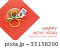 年賀状テンプレート写真 35136200