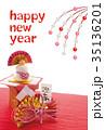 年賀状テンプレート写真 35136201