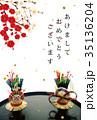 年賀状テンプレート写真 35136204