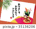 年賀状テンプレート写真 35136206