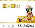 年賀状テンプレート写真 35136208