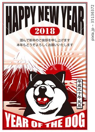 2018年賀状テンプレート_柴犬02_日本語添え書き付き