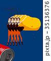 Cockroach de Ballerina 35136376