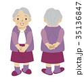 シニア 女性 おばあさんのイラスト 35136847