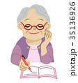 おばあさん 終活 エンディングノートのイラスト 35136926