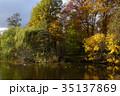 autumn park lake with bright fall season trees 35137869