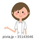 人物 看護師 女性のイラスト 35143046