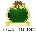 クリスマス ベル フレームのイラスト 35143058