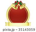 クリスマス ベル フレームのイラスト 35143059