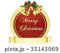 クリスマス ベル リボンのイラスト 35143069