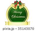 クリスマス ベル リボンのイラスト 35143070