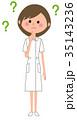 人物 看護師 女性のイラスト 35143236