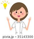 人物 看護師 女性のイラスト 35143300