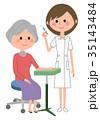 人物 看護師 女性のイラスト 35143484