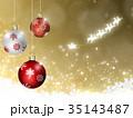 雪の結晶 35143487