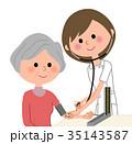 人物 看護師 女性のイラスト 35143587