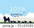 犬 戌年 年賀状のイラスト 35143589