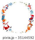 クリスマス 水彩画 フレームのイラスト 35144592