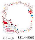 クリスマスフレーム 02 35144595
