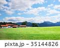 ドイツ フュッセン 景色の写真 35144826