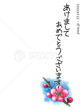 紅梅の賀詞入り年賀ハガキ素材 35145002