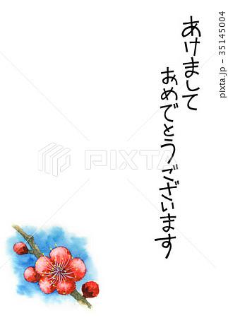 紅梅の賀詞入り年賀ハガキ素材 35145004