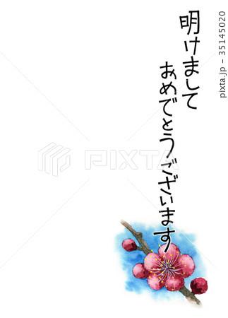 紅梅の賀詞入り年賀ハガキ素材 35145020