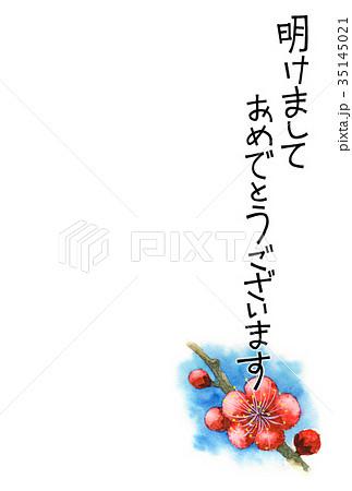 紅梅の賀詞入り年賀ハガキ素材 35145021