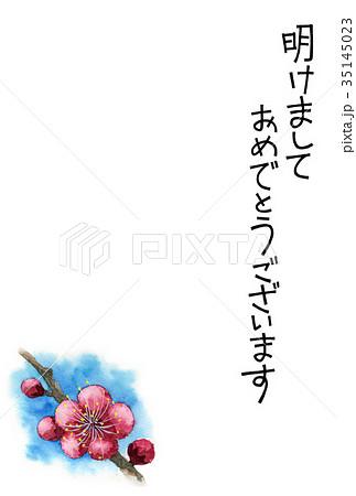 紅梅の賀詞入り年賀ハガキ素材 35145023
