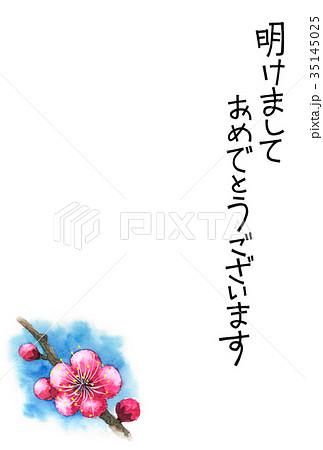 紅梅の賀詞入り年賀ハガキ素材 35145025