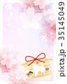 戌 戌年 犬のイラスト 35145049