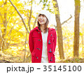 女性 紅葉 紅葉狩りの写真 35145100