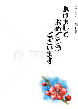 紅梅の賀詞入り年賀ハガキ素材 35145143