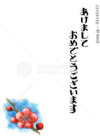 紅梅の賀詞入り年賀ハガキ素材 35145147
