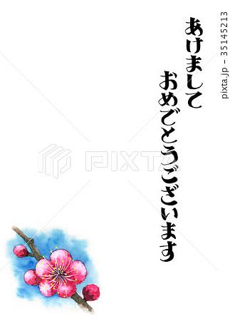 紅梅の賀詞入り年賀ハガキ素材 35145213