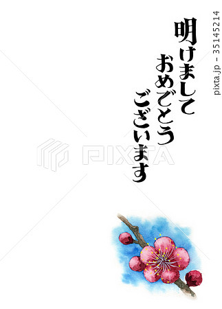 紅梅の賀詞入り年賀ハガキ素材 35145214